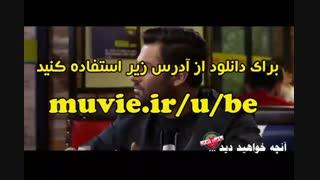 دانلود قسمت 9 سریال ساخت ایران 2 | دانلود سریال ساخت ایران 2 قسمت 9