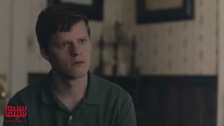 آنونس فیلم « پسر حذف شده»