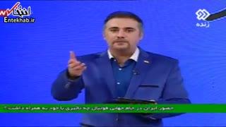فیلم/ بازتاب انتساب نامه خداحافظی فردوسیپور از تلویزیون در برنامه زنده
