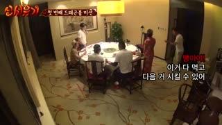 برنامه کره ای تلویزیونی(سفر به غرب) باحضور بازیگر لی سونگی/قسمت دوم ٭درخواسـتی٭