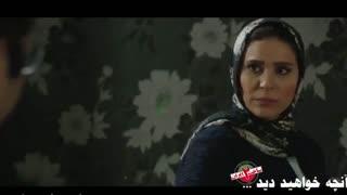 سریال ساخت ایران2 قسمت9| دانلود قسمت نهم فصل دوم ساخت ایران HD . نماشا ۹ نه + خرید
