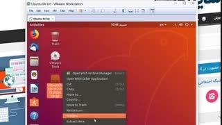 نصب vmware tools در لینوکس