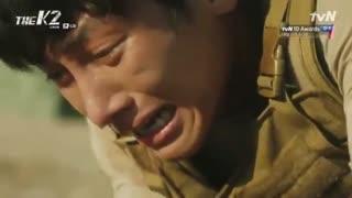 میکس  کره ای فوق العاده غمگین و عاشقانه کی 2 (  K2 ) با بازی  جی چانگ ووک