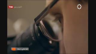 مستند دزدان حافظه - هکر های حافظه