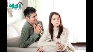 اهمیت بخشش در روابط زناشویی
