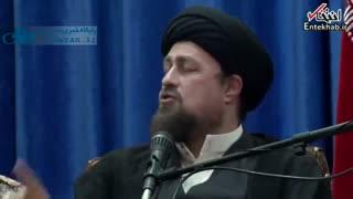 سید حسن خمینی: درون هر سیاستمداری یک هیتلر بالفعل وجود دارد