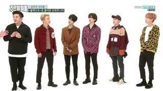 دانلود برنامه کره ای ویکلی آیدول Weekly idol 2018 باحضور سوپرجونیور و کیم هیچول + زیرنویس فارسی [ قسمت 328 ]