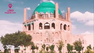 تجربه سفر با اتاقک، گنبد سلطانیه در استان زنجان