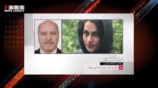 از شایعه درگیری مسلحانه در تهران تا شایعه اجاره زنان ایرانی