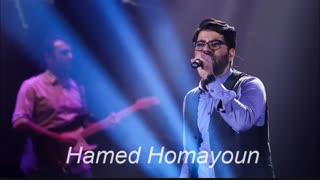 آهنگ محسن چاوشی یا حامد همایون ؟ ( نظرسنجی مرحله چهارم بهترین خواننده پاپ ایران )