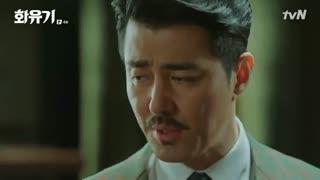 قسمت چهارم سریال یک ادیسه کره ای بازیرنویس فارسی