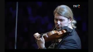 اجرای قطعه چایکوفسکی توسط دیوید گرت