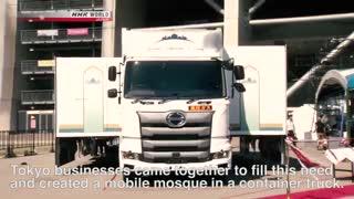 مسجد متحرک ژاپن برای بازهای جام جهانی 2020