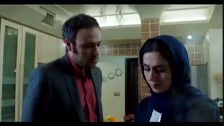 دانلود فیلم خانه کاغذی با بازی پرویز پرستویی