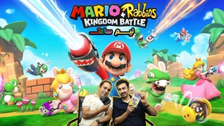 گیم پلی بازی Mario + Rabbids Kingdom Battle