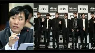 احتمال معافیت BTS از سربازی