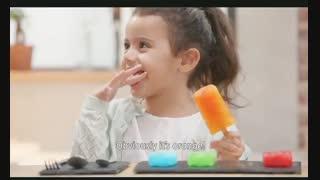 نقش رنگ در طعم و مزه مواد غذایی