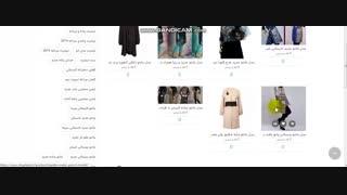 مدل مانتو در فروشگاه اینترنتی شاپ لباس