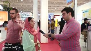 مصاحبه مردمی در دومین روز نمایشگاه الکامپ ۹۷