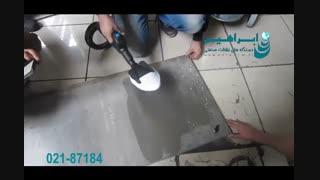 بخارشوی صنعتی - شستشو و ضدعفونی کردن تجهیزات با بخارشو