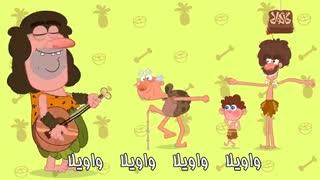 مجموعه انیمیشن گاگولا - دلار ۲۵  تومنی