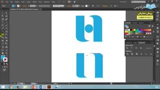 آموزش طراحی آرم و لوگوتایپ در نرم افزار ایلوستریتور Adobe Illustrator - قسمت چهارم