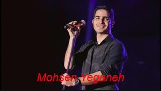 آهنگ محسن یگانه یا بهنام بانی ؟ ( نظرسنجی مرحله چهارم بهترین خواننده پاپ ایران )