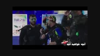 ساخت ایران 2 قسمت 11 | دانلود قسمت یازدهم فصل دوم ساخت ایران ( دانلود قانونی )(غیر رایگان) نماشا