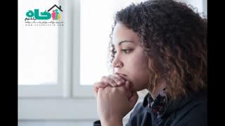 چرا انسان دچار افسردگی می شود ؟