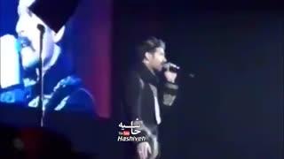 واکنش جالب حمید هیراد در کنسرتش به حواشی جنجالی لب خوانی در کنسرت قبلش
