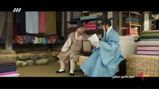 فیلم کره ای مردی که رودخانه را میفروشد ( کیم مامور مخفی) با دوبله فارسی +حذفیات (نسخه دو زبانه دوبله و اصلی)با کیفیت 480