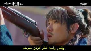میکس کوتاه سریال کره ای آقای آفتاب ( بعد از تموم شدن سریال کاملش می کنم )