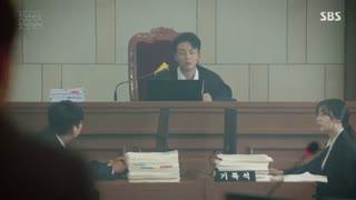 قسمت هفتم و هشتم سریال کره ای قاضی محترم - Your Honor 2018 - با زیرنویس فارسی