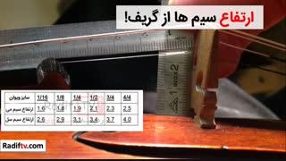 خرید ویولن و نحوه ی انتخاب ویولن خوب و فروش ویولن tf 142 | Radiftv.com