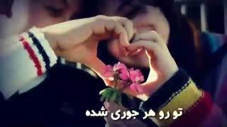 این دل خجالتی دوستت داره _توضیحات مهم^_^^_^