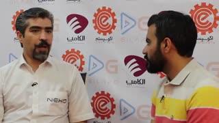 مصاحبه با محمد قنبری استارتاپ نکسو