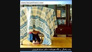 رشد یافتگی و نگاه همدلانه -  دکتر حسام فیروزی