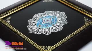 قاب میناکاری و ملیله کاری اصفهان