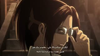 انیمه حمله به تایتان فصل سوم قسمت 3 با زیرنویس فارسی  Attack on titan S3_3