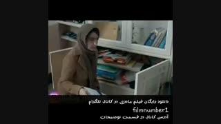 فیلم مادری