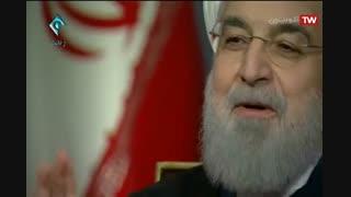 دکتر روحانی : از این مشکلات عبور می کنیم/ خواب تغییر نظام تعبیر نخواهد
