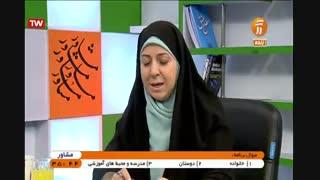 روان شناس در تهران (نیاز به امنیت و آرامش نوجوان)