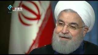 روحانی: آماده گفتوگو با آمریکا درباره پرداخت غرامت به ایران هستیم