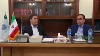 امضای تفاهم نامه همکاری ستاد توسعه زیست فناوری با دانشگاه شهید رجایی