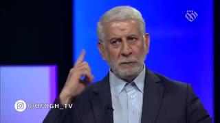 برنامه تلویزیونی هوای تازه 3 - قسمت 15 - تالاب هامون