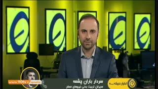آخرین وضعیت فوتبالیستهای سرباز در گفتوگو با سردار باران چشمه