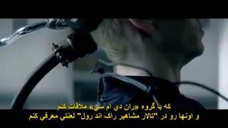 اهنگ امینم به نام رپ گاد با ترجمه