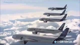 آسمان در تسخیر غول های آهنین ایرباس | چارتر123