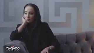 دانلود سریال ممنوعه با بازی بهاره افشاری /لینک کامل درتوضیحات