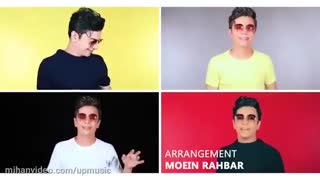 آهنگ جدید عاشق شدن از محسن ابراهیم زاده